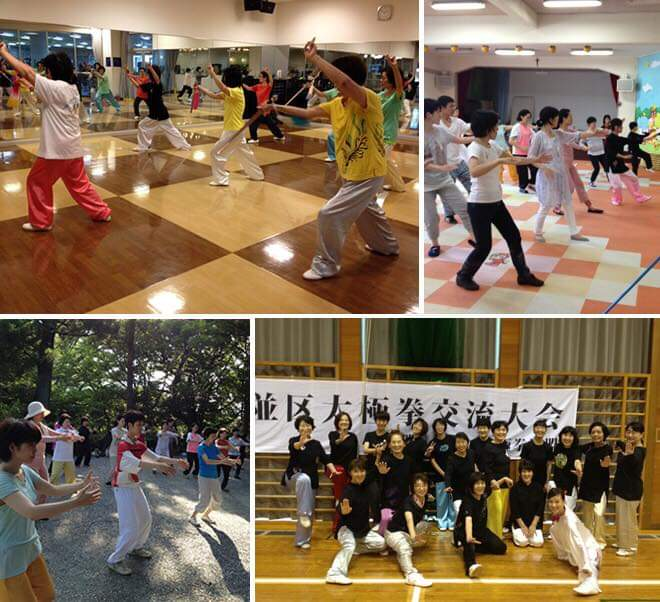 梅沢多賀子 吉祥寺 太極拳教室