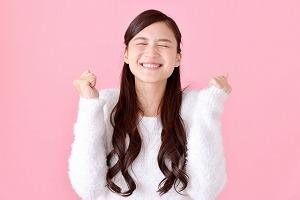 吉祥寺 レンタルスタジオ の 料金 は500円~3000円と 格安