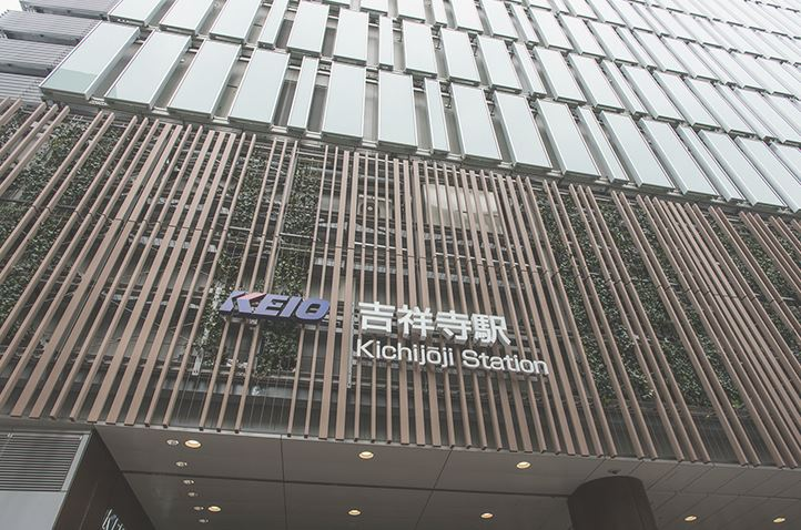 吉祥寺駅 井ノ頭線 サブカルチャーの街