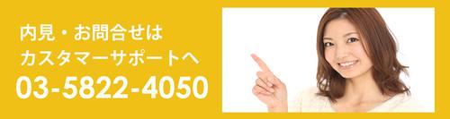 武蔵野市 吉祥寺 貸しスタジオ へのお問い合わせ